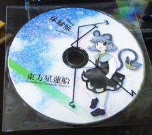 Tập tin:Th12demo cd.jpg