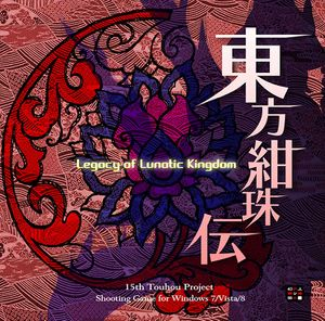 Legacy of Lunatic Kingdom